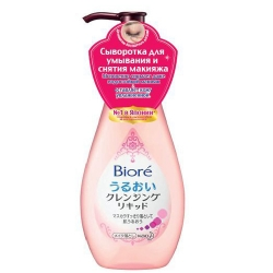 Biore - Сыворотка для умывания и снятия макияжа, 230 мл