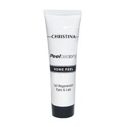 Christina Peelosophy Cell Regenerator for eyes and lips - Клеточный регенератор для кожи вокруг глаз и губ 30 мл