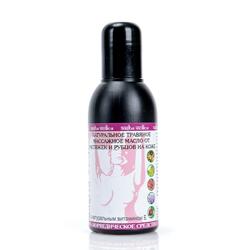 Травяное массажное масло от растяжек и рубцов Veda Vedica 100мл