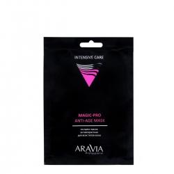 Aravia Professional Magic-Pro anti-age mask - Экспресс-маска антивозрастная для всех типов кожи, 1шт