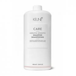 Keune Care Line Keratin Smooth Shampoo - Шампунь Кератиновый комплекс 1000 мл