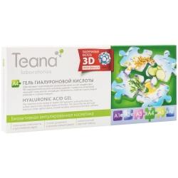 Teana - Сыворотка для лица «A4 Гель гиалуроновой кислоты» 10*2 мл