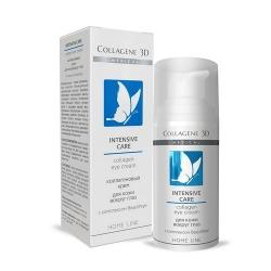 Medical Collagene 3D Intensive Care - Коллагеновый крем для кожи вокруг глаз, 30 мл