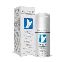 Medical Collagene 3D Intensive Care - Коллагеновый крем для кожи вокруг глаз, 15 мл