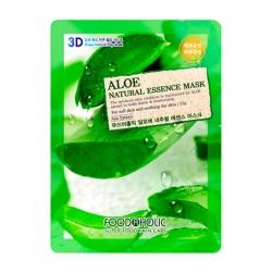 FoodaHolic Aloe Gram Natural Essence 3D Mask - Тканевая 3Д маска для лица с натуральным экстрактом сока алое вера, 23 г