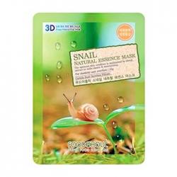 FoodaHolic Snail Natural Essence 3D Mask - Тканевая 3Д маска для лица с натуральным экстрактом слизи улитки, 23г