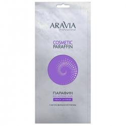 "Aravia Professional - Парафин косметический ""Французская лаванда"" с маслом лаванды, 500 гр"