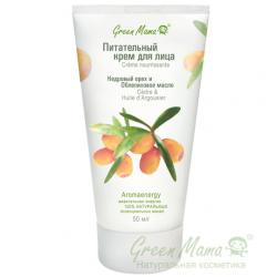 Green Mama Формула тайги - Питательный крем для лица Кедровый орех и облепиховое масло, 50 мл