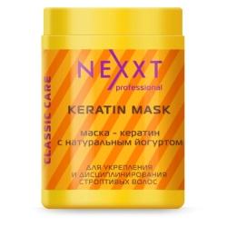 Nexxt Professional Classic Care Keratin Mask - Маска с йогуртом для укрепления и дисциплинирования волос, 1000 мл