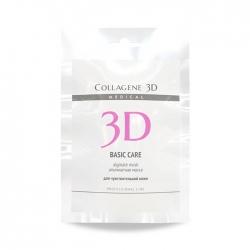 Medical Collagene 3D Basic Care - Альгинатная маска для чувствительной кожи, 30 г
