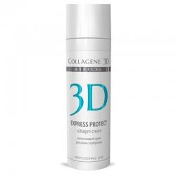 Medical Collagene 3D Express Protect - Коллагеновый крем для кожи с куперозом, 150 мл