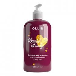 Ollin Beauty Family Conditioner - Кондиционер для волос с экстрактами манго и ягод асаи, 500мл