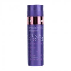 Estel Prima Blonde - Серебристый бальзам для холодных оттенков блонд, 200 мл