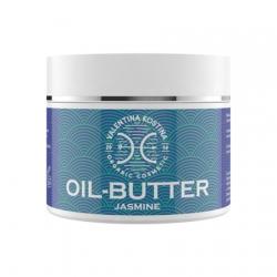 Valentina Kostina Organic Cosmetic - Масло-баттер для тела с эфирным маслом жасмина, 200 мл
