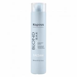 Kapous Professional Blond Bar - Освежающий бальзам для оттенков блонд, 300мл