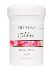 Christina MU-6 Beauty Mask - Маска красоты (шаг 6), 250 мл