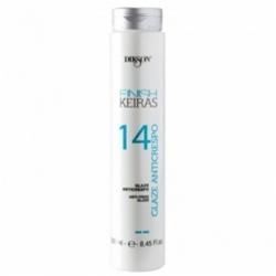 Dikson Keiras Glaze Anticrespo 14 - Глазурь для распутывания волос (термозащита), 250 мл