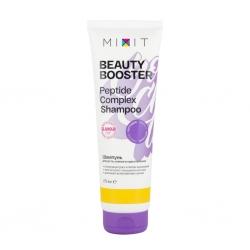 MIXIT Beauty Booster Peptide Complex Shampoo - Шампунь для роста, сияния и красоты волос, 275 мл