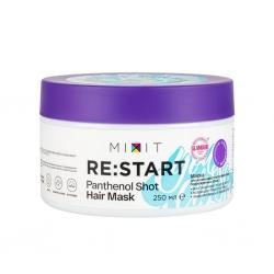 MIXIT Re:Start Panthenol Shot Hair Mask - Маска для интенсивного восстановления поврежденных волос, 250 мл