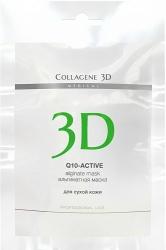 Medical Collagene 3D Q10-Active - Альгинатная маска для сухой кожи, 30 г