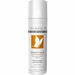 Medical Collagene 3D Beauty Skin - Ночной коллагеновый крем для лица с витаминным комплексом, 30 мл