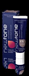Estel NewTone mini - Тонирующая маска для волос 8/76 (светло-русый коричнево-фиолетовый), 30 мл