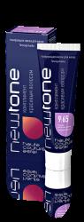 Estel NewTone mini - Тонирующая маска для волос 9/65 (блондин фиолетово-красный), 30 мл