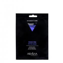 Aravia Professional Magic-Pro detox mask - Экспресс-маска детоксицирующая для всех типов кожи, 1шт