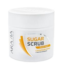 Aravia Professional - Сахарный скраб с маслом миндаля, 300 мл