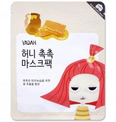 Yadah Moisturizing Mask Pack - Маска для лица увлажняющая на тканевой основе, 25 г