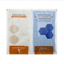 Premium Jet Cosmetics Tone Corrector - Маска для коррекции гиперпигментаций с гиалуроновой кислотой, 20 г и 60 мл