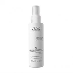 Kapous studio Total Reconstruction Complex Spray - Восстанавливающий спрей с амино-бустер комплексом 150мл