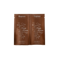 Kapous professional fragrance free magic keratin express mask - Экспресс-маска с кератином 2х12 мл