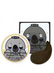 Milatte Fashiony Black Pearl Gold Hydrogel Eye Patch - Патчи для кожи вокруг глаз с черным жемчугом и золотом, 90 г (60 шт)
