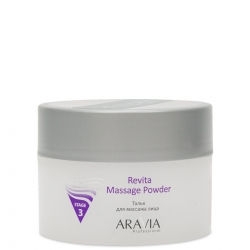 Aravia Professional - Тальк для массажа лица Revita Massage Powder, 150 мл