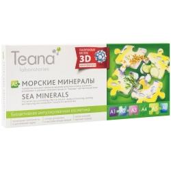 Teana - Сыворотка для лица «A5 Морские минералы» 10*2 мл