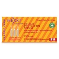 Nexxt Professional Colour Protection Serum - Биоэнергетическая сыворотка Защита цвета, 10х5 мл