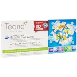 Teana - Сыворотка для лица «A2 Натуральный увлажняющий фактор» 10*2 мл