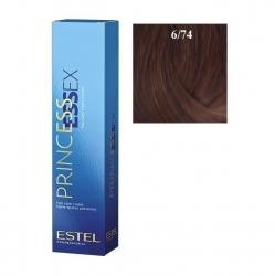 Estel Princess Essex - Краска для волос 6/74 темно-русый коричнево-медный/корица, 60 мл