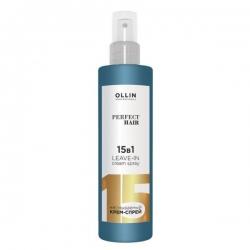 Ollin Professional PERFECT HAIR 15 в 1 - Крем-спрей несмываемый для волос 15 в 1, 250 мл