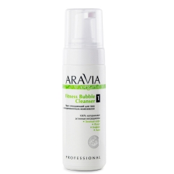 Aravia Organic Fitness Bubble Cleanser - Мусс очищающий для тела с антицеллюлитным комплексом, 160 мл