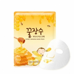 Secret Key Honey Banana Mask Pack - Маска для лица с экстрактом банана и меда, 25 мл