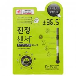 Mediheal Soothing Sensor Hydrogel Mask - Маска для лица гидрогелевая для чувствительной кожи, 25 г