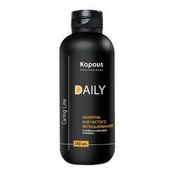 Kapous Caring line Daily Шампунь для ежедневного использования 350 мл