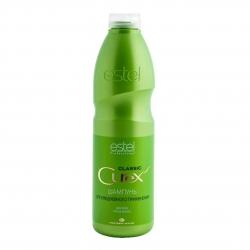 Estel Curex Classic - Шампунь для ежедневного применения, 1000 мл