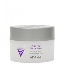Aravia Professional - Очищающая маска с активированным углём Purifying Detox Mask, 150 мл