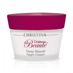 Christina Chateau De Beaute Deep Beaute Night Cream - Интенсивный обновляющий ночной крем, 50 мл