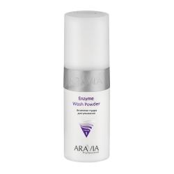 Aravia Professional Enzyme Wash Powder - Энзимная пудра для умывания, 150 мл