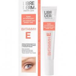 Librederm Vitamin E Cream-Antioxidant For Sensitive Eye Contour Skin Витамин Е - Крем-антиоксидаент для нежной кожи вокруг глаз 20мл