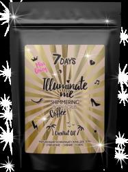 7 Days Illuminate Me Miss Crazy - Мерцающий кофейный скраб для тела, 200 гр